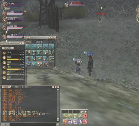呪詛の幽鬼Lv45.JPG