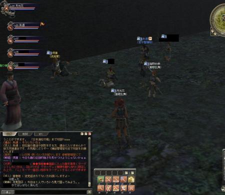 20070206合戦その1a.JPG