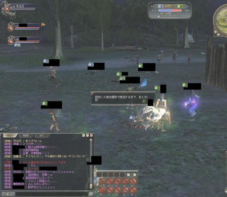20070206合戦その1c.JPG