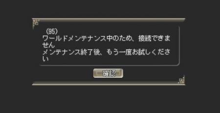 おしまい.JPG
