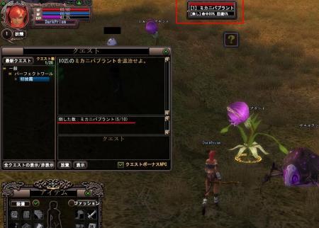 PWゲーム画面2.JPG