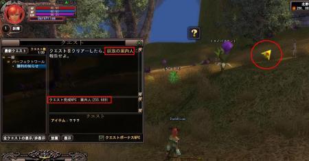 PWゲーム画面3.JPG