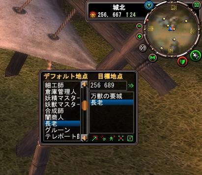 PWゲーム画面NPCサーチ.JPG