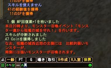 PW20070303-いべんと-1.JPG