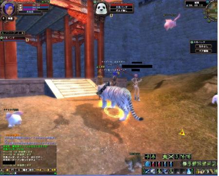 祖龍の城4.JPG