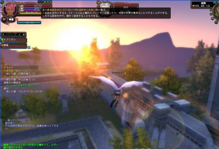 祖龍上空からの景色1.JPG