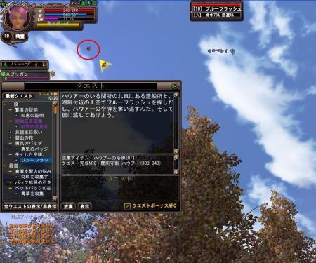 空中戦1.JPG