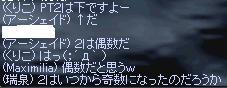 くりこ語録2