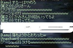 Kamy語録2
