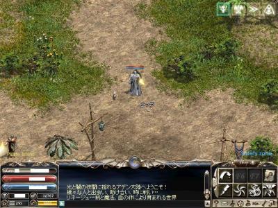 niwatori_convert_20090817201805.jpg