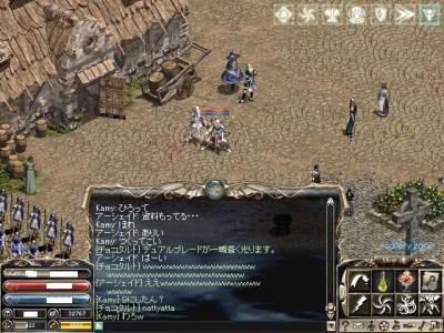 tyoko_convert_20090815141354.jpg