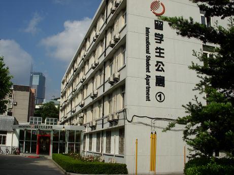 東華大学留学生寮