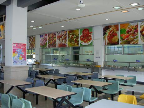 東華大学食堂