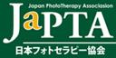 JaPTA事務局