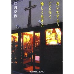 070921book.jpg