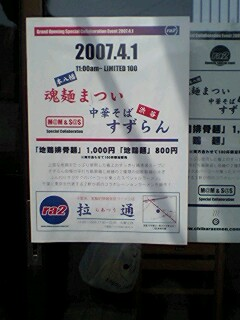 200704021227302