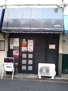 20080424080859