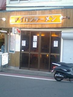 20080514080616