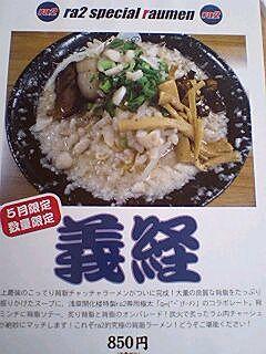 yositsune1.jpg