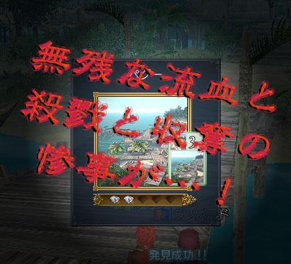 030407-005014.jpg