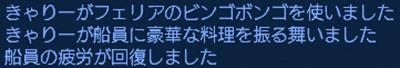 030808-041516.jpg