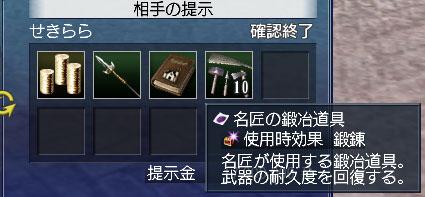 051108-020023.jpg