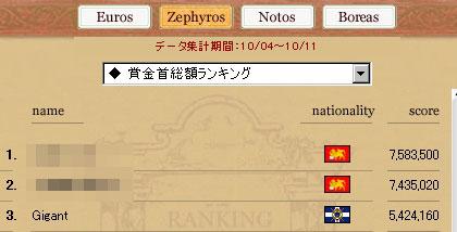2006y10m13d_065455921.jpg