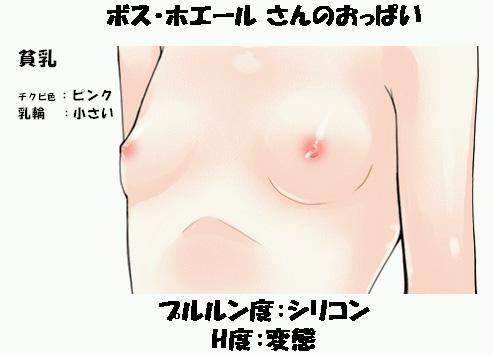 2007y11m27d_212843859.jpg