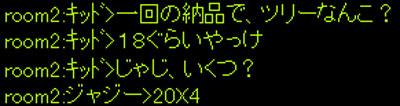 2008y06m21d_173744875.jpg