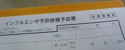 200811291127000.jpg