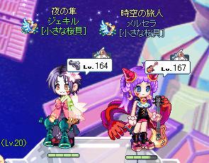 [メルセラ]:これが魔王にふさわしいファッションだ。