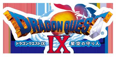 dq9_logo.png