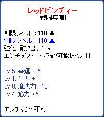 post04-1.jpg