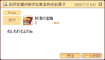 post08.jpg