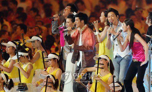 20080824Olympic02.jpg