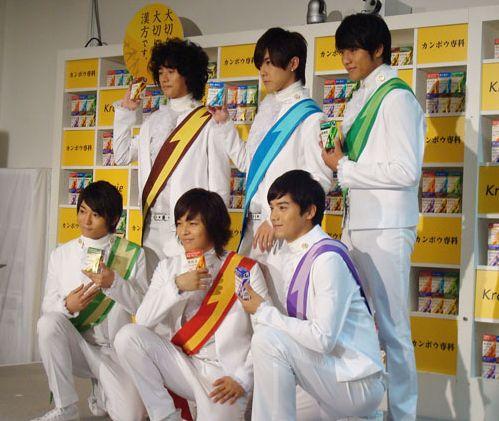 20080828kanpou6_02.jpg