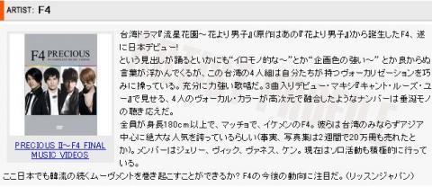 20090419F402.jpg