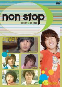 NonStop5.jpg