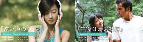 TaiwanCinema2008_03.jpg