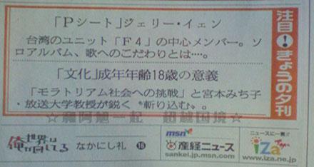 NEC_0033.jpg