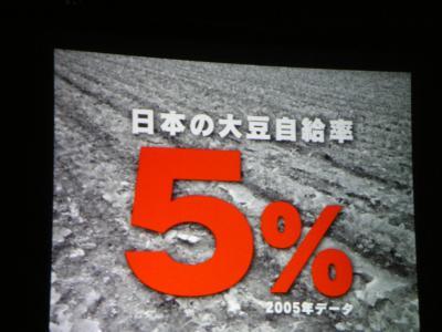 jessi natsumi blog