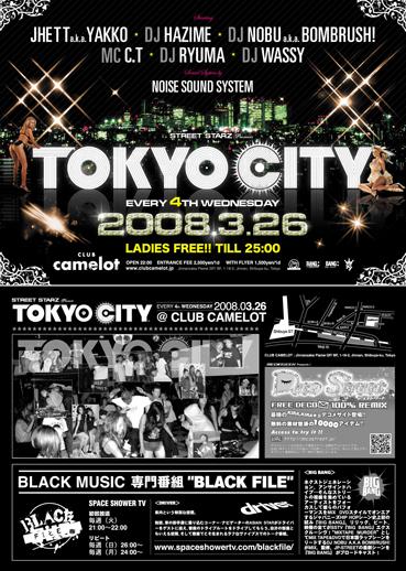 tokyo city08032601