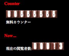 counter08010702.jpg
