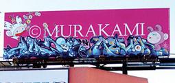 murakami-billboard080212.jpg
