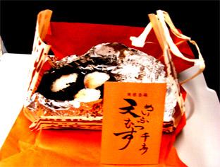 nagoyaosaka08012709.jpg
