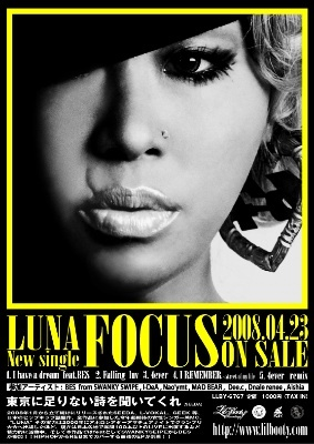 luna_poster080423