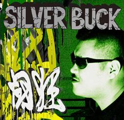 silverbuckalbum080329.jpg