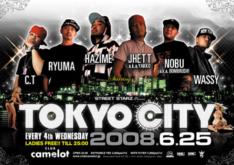 tokyo_city_flyer080624.jpg
