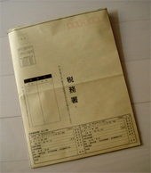yakko08030416.jpg