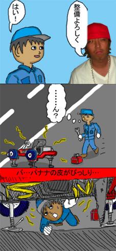 yakkonobu08030902.jpg
